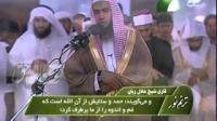 ترنم نور - قاری شیخ عادل ریان- سوره الفاتحه وفاطر 27 - 38