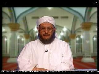 ماههای حرام و تفسیر آیه 96 آل عمران
