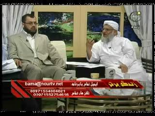امنیت در اسلام