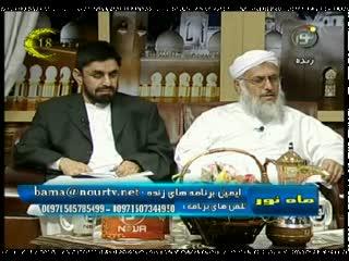 خانواده در قرآن