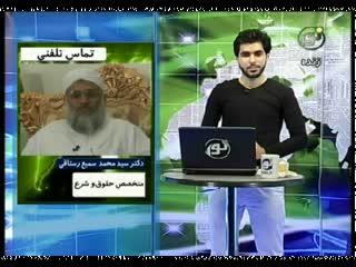 ماهیت زکات در شریعت اسلامی