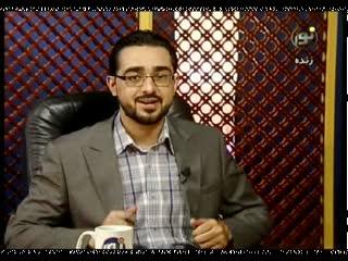 کسب حرام (2)