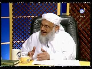 کسب حرام (8)
