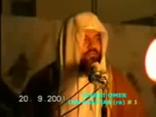 سیرت حضرت عمر فاروق ر۔ع Seerate Hadhrat Umar Farooq R.A
