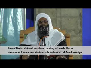 Statement of Shaikh A. Hameed over role of Iran to oust al-Assad