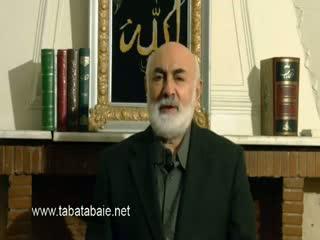 اصول تفسیر قرآن (2/2)