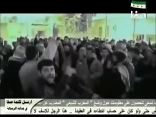 قصیده شکوه و جلال انقلاب سوریه