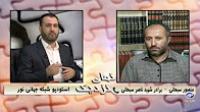 استاد ناصر سبحانی ، شهید راه عقیده