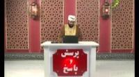 پرسش و پاسخ رمضانی - پاسخ به سوالات فقهی 19/06/2015