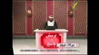 پرسش و پاسخ - پاسخ به سوالات فقهی - 20/06/2015