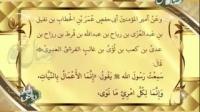 ریاض الصالحین 1(باب اخلاص و داشتن نیت در همه ی کارها و سخنان و احوال آشکار و پنهان)