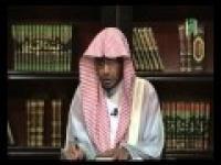 تاریخ الفقه الإسلامی - الحلقة 12- مسائل التی أختلفت فیها آراء الصحابة