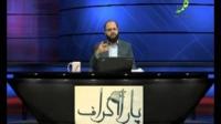 پاراگراف- اگر مسلمانی چیزی است که روحانیون شیعه میگویند امریکا هم مسلمان است