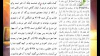قرآن برای همه - توسل نکردن به کسی که طعم مرگ را چشیده است