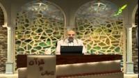 تابشی از قرآن-تابشی از آیات یکم تا پنجم سوره ی تحریم