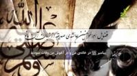 سرود عربی (عایشه رضی الله عنها)