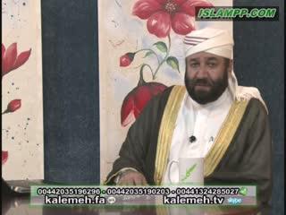حکم خواندن سوره ی فاتحه پس از آمین گفتن امام در نماز جماعت