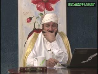 هدف از گفتن کلمه (جناب) با اسم صحابه