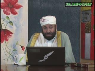 حکم گفتن (صدق الله العظیم و صدق الله العلی العظیم)