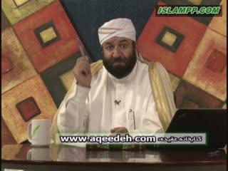 دلائل اثبات پاک بودن ابوبکر و عمر رضی الله عنهما.