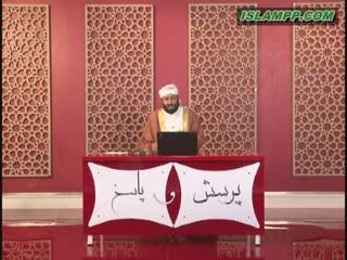 حکم رفتن به سر کار در 19 رمضان