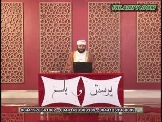 حکم رفتن به حج با پول حرام