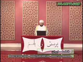 چرا اسم پدر رسول الله (عبدالله) بود، در حالی که آنان مشرک بودند؟