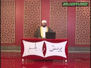توضیحاتی درباره ی نماز