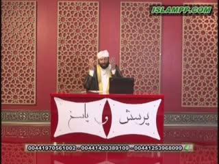 حکم آمین گفتن و بلند کردن دستان؛ هنگامی که دعا از تلویزیون پخش می شود.