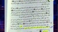 حجت بی حجت (برسی باب مولد الحسین بن علی) 17-01-2015
