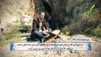 قرائت سوره احزاب 38-49 (حافظ امیروف ندیموویچ)