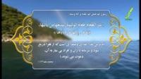 چشمه سار حکمت 65