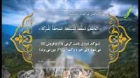 چشمه سار حکمت 63