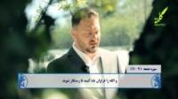 قرائت سوره جمعه 9-11 قاری حافظ امیروف ندیموویچ