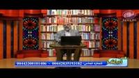 نهضت احیاگری - کتاب فقه اکبر امام ابو حنیفه رحمه الله