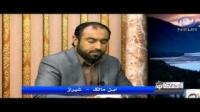 اصحاب - محبت سیدنا علی رضی الله عنه