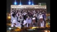 سرود مسجد مکی زاهدان