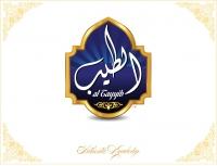 Flee to Allah-