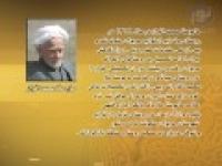 بیوگرافی حاج ملا محمد افراز