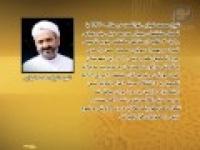 بیوگرافی شیخ محمد ضیایی