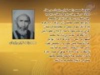 بیوگرافی محمد زاهد ضیایی پاوه ای