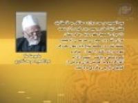 بیوگرافی عبدالمجید موحد نادری - ماموستا ملا