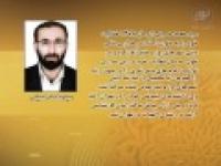 بیوگرافی سید محمد حسینی