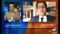 رو در رو ( نظام آموزشی ایران و محرومیتهای مذاهب و اقوام )