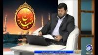حج مبرور ( فضیلت روز عرفه ) - ۱۳۹۴/۰۶/۳۱