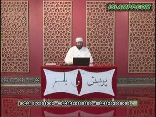 حقوق امام مسجد از کجا باید تأمین شود؟