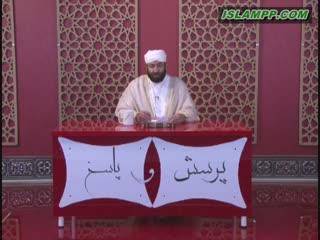حکم گزاشتن اسم (محمد نبی) و (محمد شفیع).