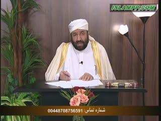 آیا رسول الله صلی الله علیه وسلم و قرآن در روز قیامت شفاعت می کنند؟