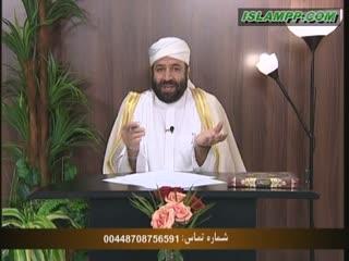 حکم اعلام رمضان 10 روز قبل از رویت هلال چه حکمی دارد؟