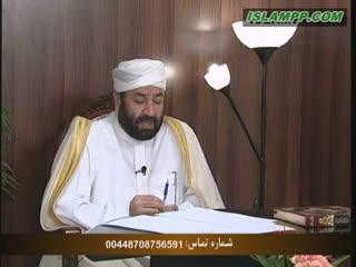 حکم خواندن قرآن در هنگام عادت ماهیانه.